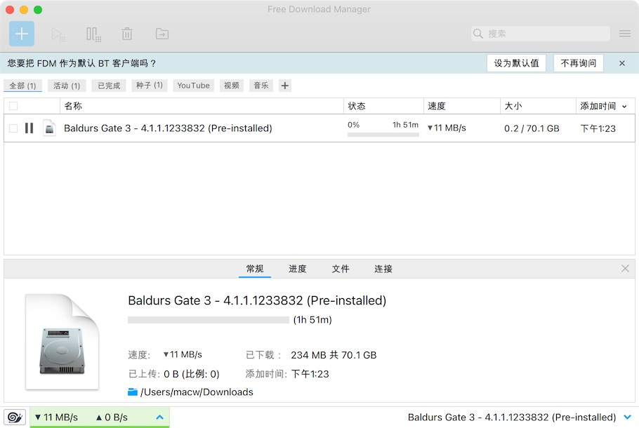 Free Download Manager 6.15.2  下载工具-macw